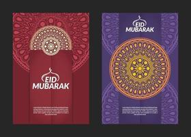 Eid Mubarak Background Mandala Pattern Design vector