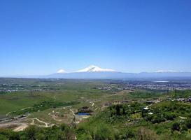 Mountain Ararat in Armenia photo