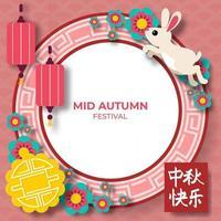 Mid Autumn Festival Paperart Background vector