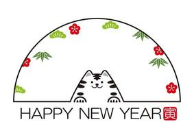 The Year Of The Tiger Greeting Symbol And Frame. Text - The Tiger. vector