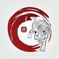 Horoscope Year of Tiger character with Asian style black and red. vector