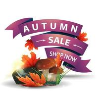 Autumn sale, discount clickable web banner in the form of ribbons vector