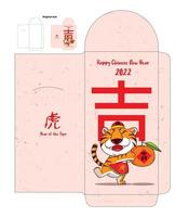 2022 money red packet. Cartoon cute chubby tiger with big letter vector