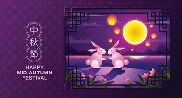 Happy Mid autumn festival. rabbits vector