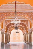 Palacio de la ciudad de Jaipur en la ciudad de Jaipur, Rajasthan, India. foto