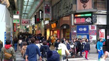 Osaka market street at Namba in Osaka, Japan video