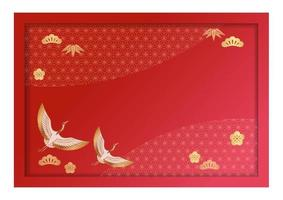 3-D Relief Frame Decorated With Japanese Vintage Patterns. vector