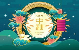 Mid Autumn Festival with Oriental Graphics vector