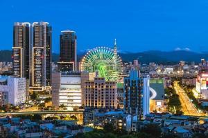 Skyline of Taipei city in Taiwan at night photo