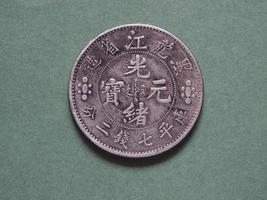 moneda china antigua foto