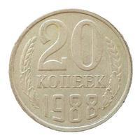 Moneda de 20 centavos de rublo, Rusia foto