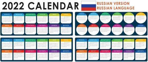 2022 Calendar Vector, Russian version vector