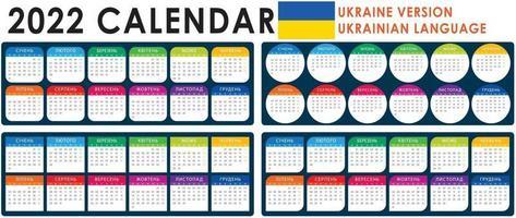 2022 Calendar Vector, Ukrainian version vector