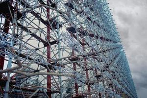 Pripyat, Chernobyl, Ukraine, Nov 22, 2020 - Chernobyl Exclusion Zone photo