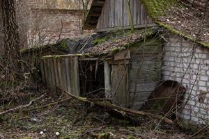 Pripyat, Chernobyl, Ukraine, Nov 22, 2020 - Abandoned building in Chernobyl photo