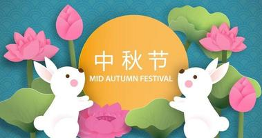 Autumn Festival banner with a rabbit in paper cut style. vector