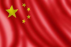 bandera de china, ilustración realista foto