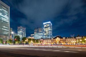 Tokyo city skyline at railway station photo