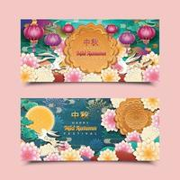 Mid Autumn Festival Banner Templates vector
