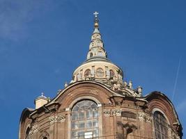 Cappella della Sindone, Turin photo