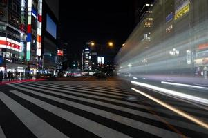 The nightlife city sparkles of light photo