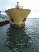 The bow of a vessel photo