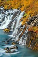 Beautiful Icelandic waterfall photo