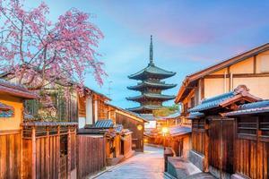 Old town Kyoto during sakura season photo