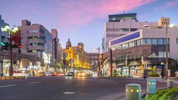 Kagoshima city downtown center, cityscape in Kyushu, Japan photo