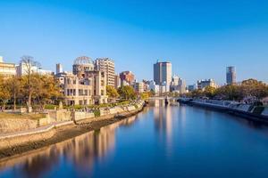 Hiroshima Japan. UNESCO World Heritage Site photo