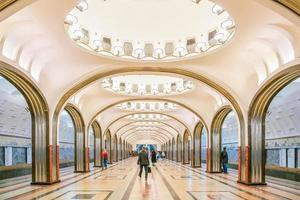 Moscow, Russia, Aug 17, 2017 - Interior of Metro Station in Moscow photo