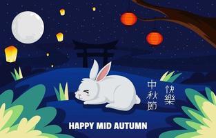 Mid Autumn Festival Background vector