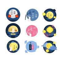 Mid Autumn Sticker Collection vector