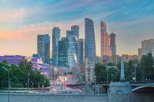 Moscow City skyline business district in Russia photo