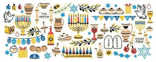 Big collection of Hanukkah symbols with menorah, bunting, coins, oil vector