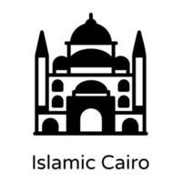 Islamic historic  Cairo vector