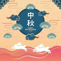 Mid Autumn Concept with Bunnies and Chinese Ornament vector