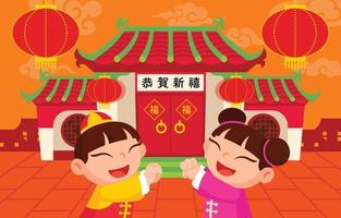 Happy Chinese New Year 2022. Kids greeting in front Chinese temple vector