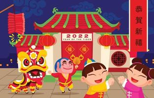 Chinese New Year. Kids and lion dance with Chinese traditional house vector