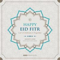 eid fitr greetings card vector