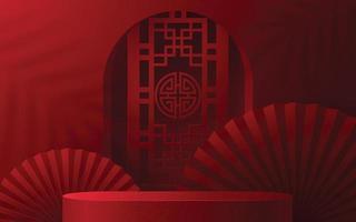 Podium round stage podium  Chinese new year, Mid Autumn Festival vector