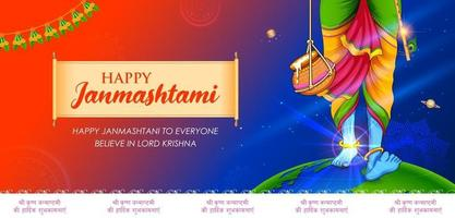 Happy Janmashtami festival background of India vector