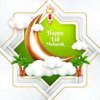 muharram islamic new year sale 3d podium display product vector
