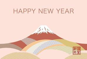 New Years Card With Mt. Fuji Decorated With Japanese Vintage Patterns. vector