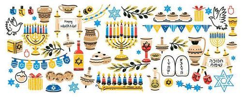 Hanukkah set. Big collection of Hanukkah symbols vector