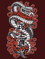 diseño de tatuaje de serpiente japonesa viper crisantemos estilo japonés vector