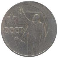 Moneda cccp sssr con lenin aislado sobre blanco foto