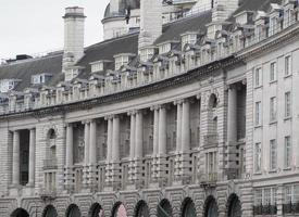 Regent Street crescent in London photo