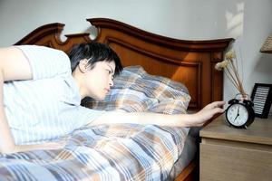 Wake Up Morning photo