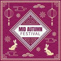 Golden Mid Autumn Background vector